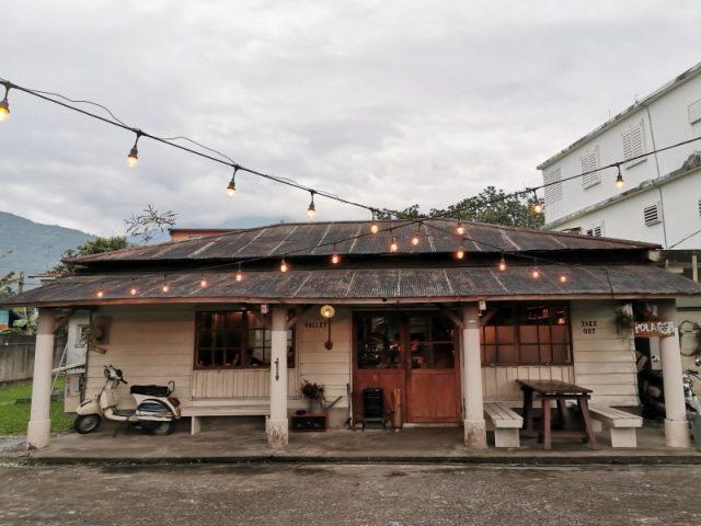 花蓮壽豐 日式老屋新風貌 小和山谷在地嚴選美食 @YA !野旅行-吃喝玩樂全都錄