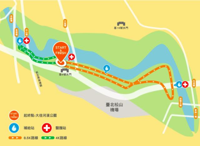 tigerrun5來了台灣虎航邀你今年一起「開趴」 @YA !野旅行-玩樂全世界