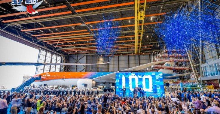 荷蘭皇家航空公司100周年慶典倒數計時100天活動 發布 @YA 野旅行-陪伴您遨遊四海