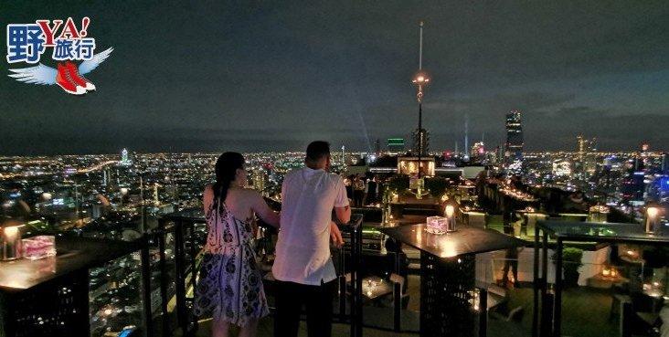 泰國曼谷 繽紛浪漫Banyan Tree Bangkok 曼谷最美的天際線 @YA 野旅行-陪伴您遨遊四海