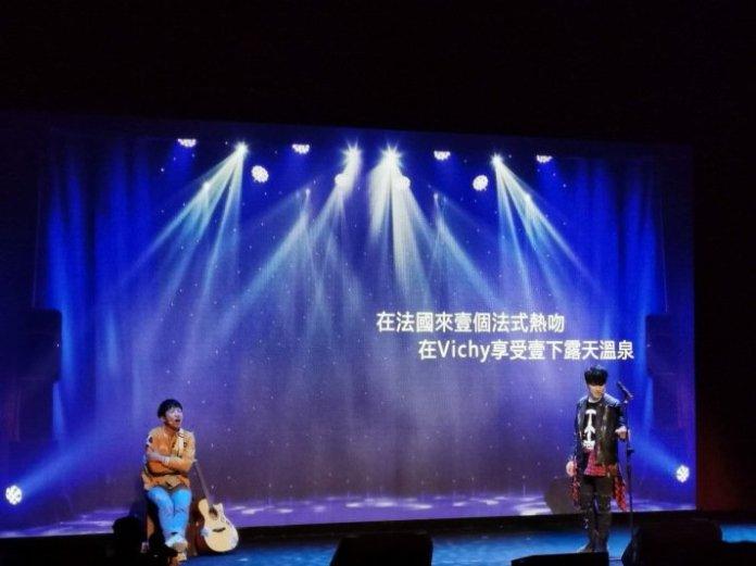 下一站「藝」起去「韓國」大學路隆重登場 精彩演出陪你度過七夕、父親節 @YA !野旅行-吃喝玩樂全都錄