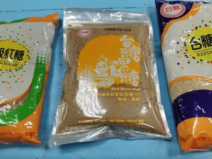 縱谷第一甜蜜景點 花蓮觀光糖廠懷舊風情 @YA !野旅行-吃喝玩樂全都錄