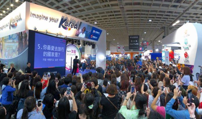 2019韓國文化觀光大展在ITF台北國際旅展磅礡登場 @YA !野旅行-吃喝玩樂全都錄