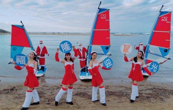 拼人氣!全台唯一聖誕老人駕風帆、推福隆迎「鼠」光 @YA !野旅行-玩樂全世界