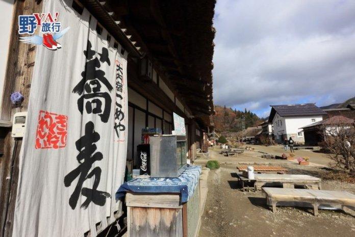 秋日大內宿重返江戶時光 茅葺屋品嘗大蔥蕎麥麪 @YA !野旅行-吃喝玩樂全都錄