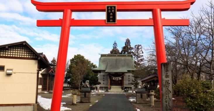 日本山形熊野居合神社體驗居合道一刀流絕技 @YA 野旅行-陪伴您遨遊四海