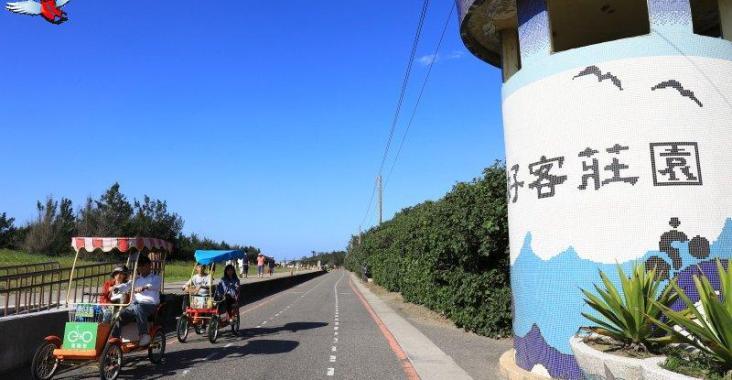 桃園新屋牽罟搭石滬 體驗全台唯一海客文化 @YA !野旅行-玩樂全世界