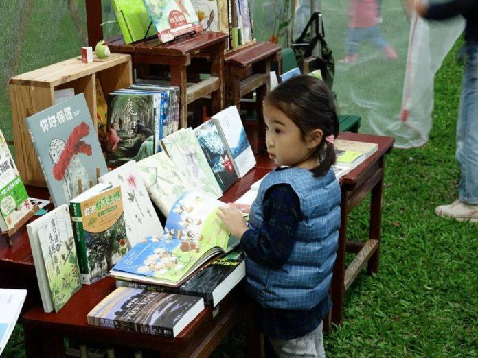 東台灣最大、最具特色的「2020保安林書市集 慢讀生活」市集週末即將登場! @YA !野旅行-吃喝玩樂全都錄