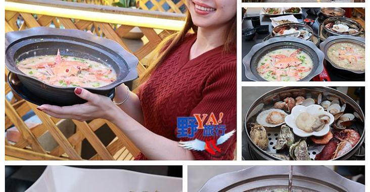 大啖Gosto人氣海鮮塔與螃蟹粥 感受高雄豪邁熱情的餐飲文化 @YA !野旅行-玩樂全世界