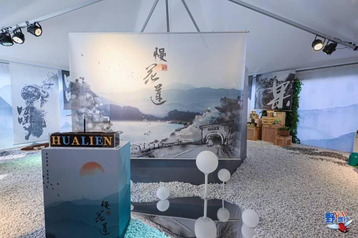 七星潭的海與花蓮精緻農產 宜蘭綠博花蓮館帶您品味慢·精品·花蓮 @YA 野旅行-陪伴您遨遊四海
