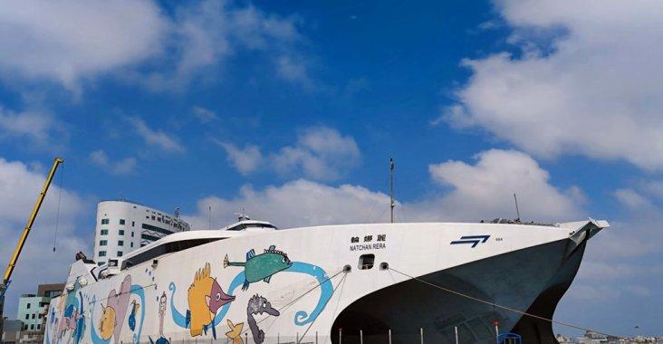 即刻跳島台南-澎湖玩不停,麗娜輪正式開航 @YA !野旅行-吃喝玩樂全都錄