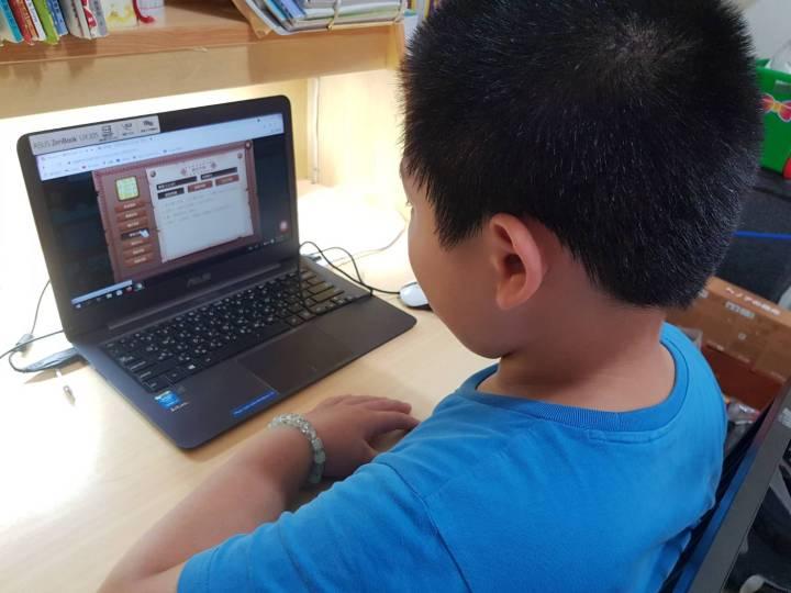 慈濟與KKday、jetfi桔豐科技跨界合作 為弱勢孩童打開線上學習視窗 @YA !野旅行-玩樂全世界