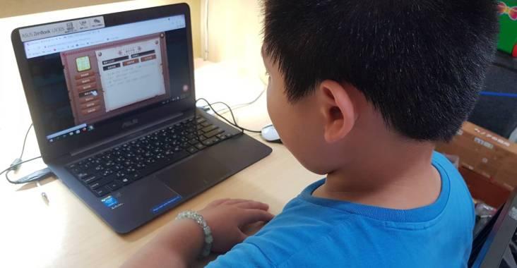 慈濟與KKday、jetfi桔豐科技跨界合作 為弱勢孩童打開線上學習視窗 @YA !野旅行-吃喝玩樂全都錄
