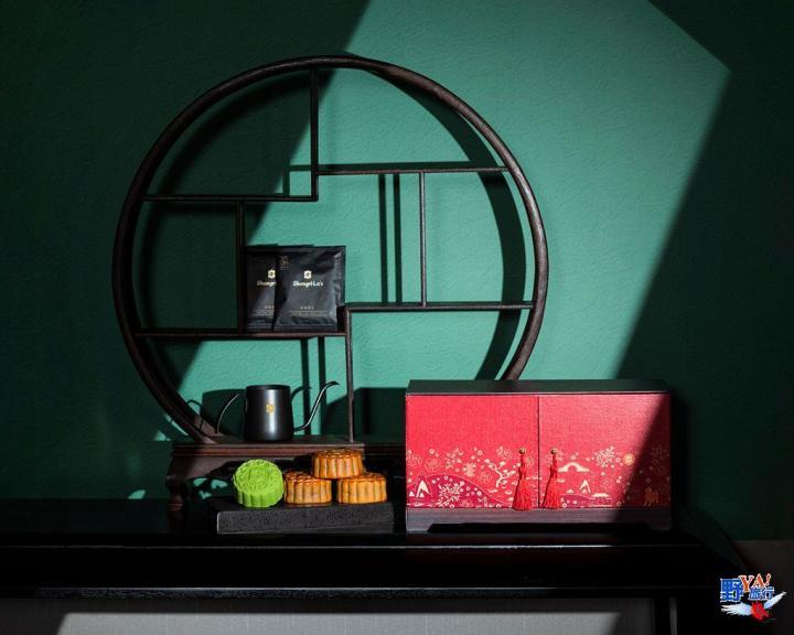 香格里拉台北遠東「花獻中秋」節慶禮讚 禮盒預購熱賣中 @YA !野旅行-吃喝玩樂全都錄