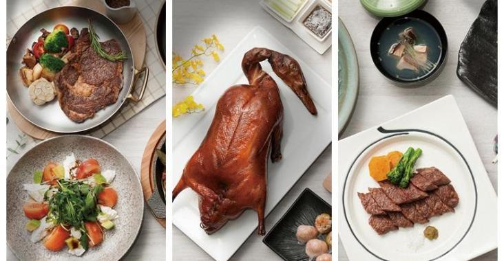 台北喜來登大飯店推出「豪華饗受」外帶分享餐,讓你在家也能品嚐米其林星級料理 @YA !野旅行-吃喝玩樂全都錄