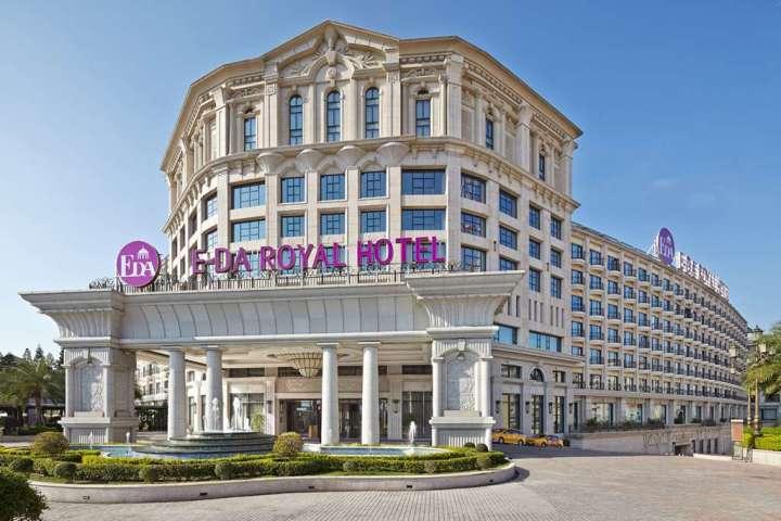 義大皇家酒店快閃特惠,套裝價格下殺27折 週六免加價,加碼再送抵用券 @YA !野旅行-吃喝玩樂全都錄