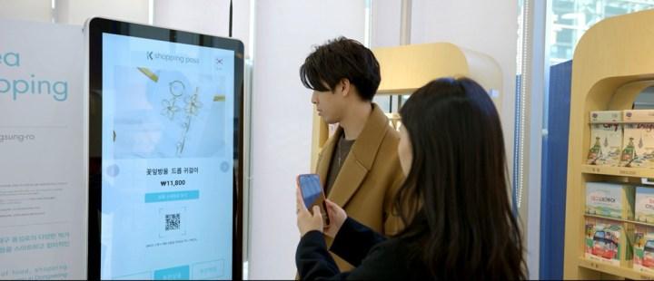 韓國觀光公社與大邱廣域市、樂天免稅店一同帶您『在台即刻遊韓』 『樂遊韓國』購物方式多樣化,從傳統市場、免稅店到大邱Korea Shopping Pass @YA !野旅行-吃喝玩樂全都錄