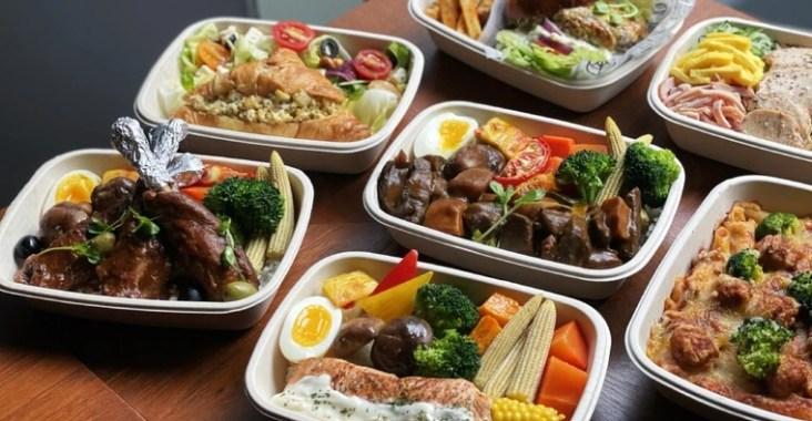 慕軒飯店推視覺系餐盒 WFH午晚餐120元起 @YA !野旅行-吃喝玩樂全都錄