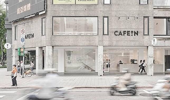 CAFE!N全新旗艦「台北民權店」開幕 免費送「冠軍咖啡濾掛、驚嘆號帆布包」民權店獨家優惠 @YA !野旅行-吃喝玩樂全都錄