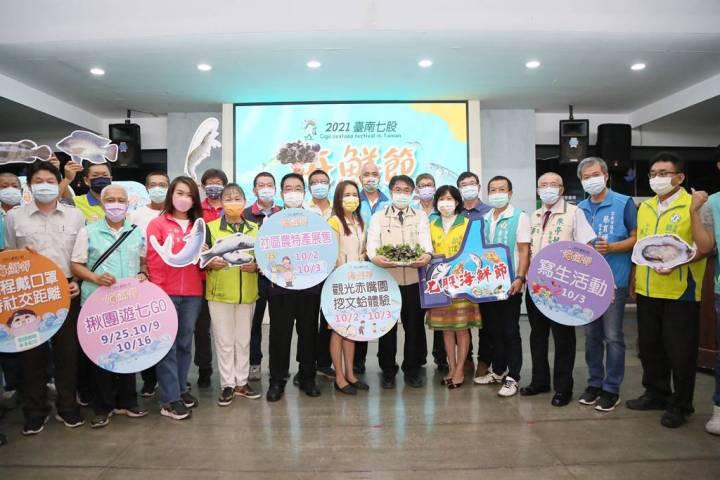2021臺南七股海鮮節挖文蛤體驗因應防疫首次採預約報名  七股鹽山還有社區農特產、健走、寫生比賽邀大家來參加 @YA !野旅行-吃喝玩樂全都錄