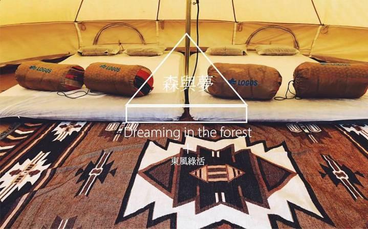 秋天露營去!KLOOK精選全台6大風格豪華露營 @YA !野旅行-吃喝玩樂全都錄