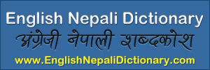 English to Nepali Dictionary Online