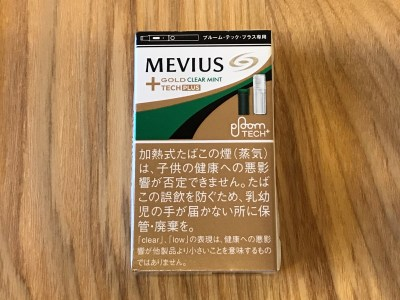 MEVIUS GOLD CLEAR MINT