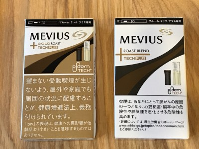 MEVIUS GOLD ROAST、MEVIUS ROAST BLEND