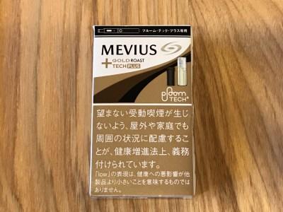 MEVIUS GOLD ROAST