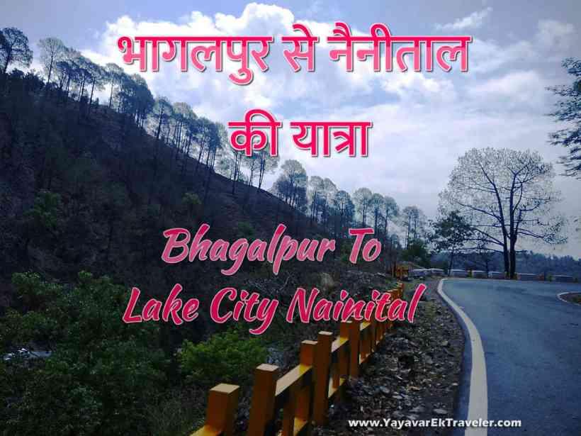 Lake City Nainital