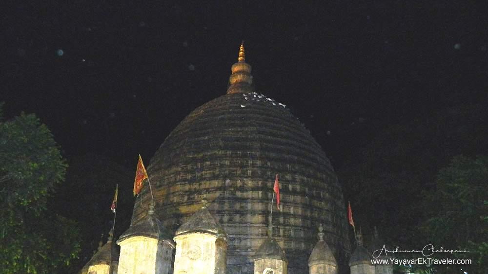 Khamakhaya Temple