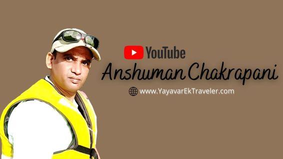 Anshuman Chakrapani Vlog