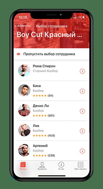 Cобственное мобильное приложение для бизнеса – создание ...