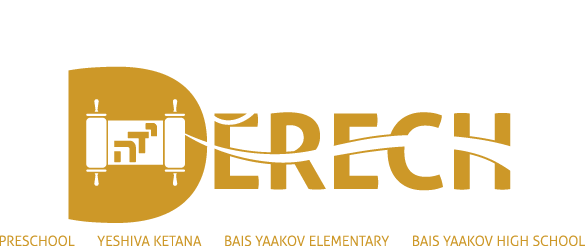 Yeshiva Derech Hatorah