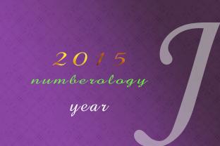 2015年度預言