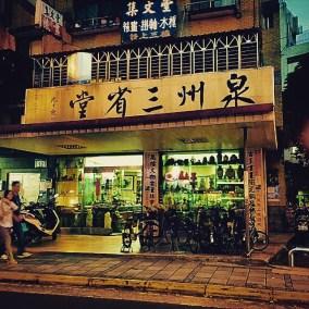 i_china
