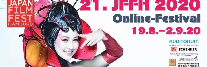 Japan Filmfest Hamburg