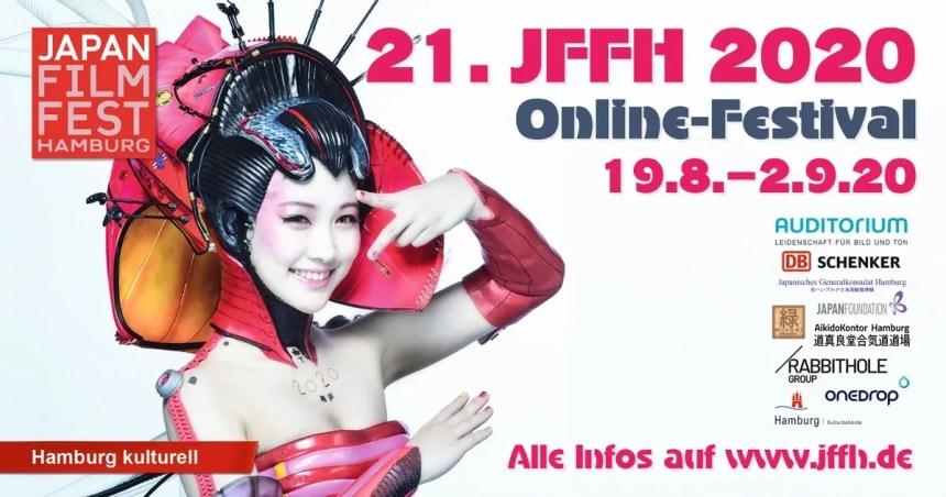 Filmfestivals: Japan-Filmfest Hamburg