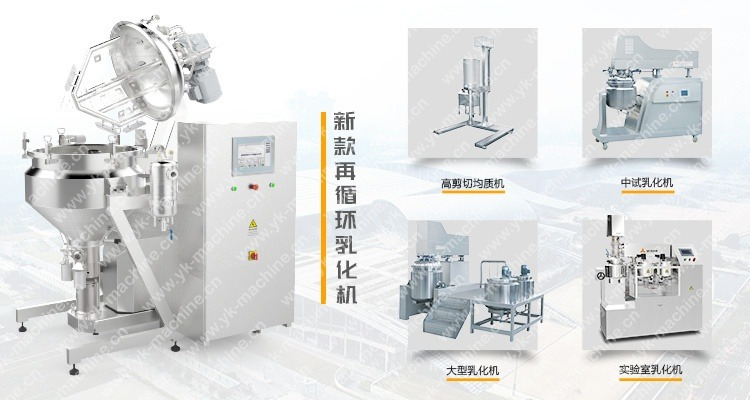 Exhibition emulsification machine equipment2