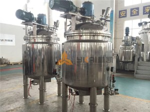 Vacuum stainless steel mixing pot
