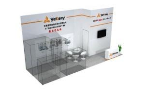 2018 Wuhan Pharmaceutical Machinery Exhibition Yikai Booth