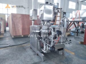 Lifting external circulation emulsifier