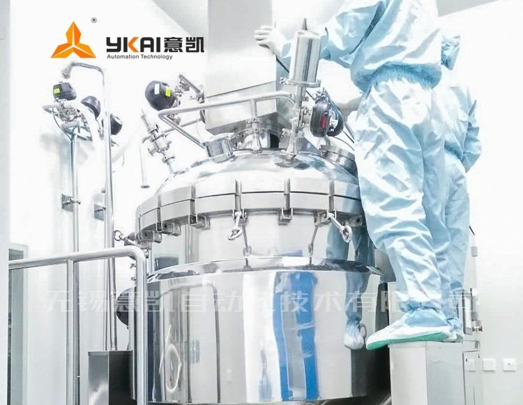 High-speed shear vacuum emulsifier