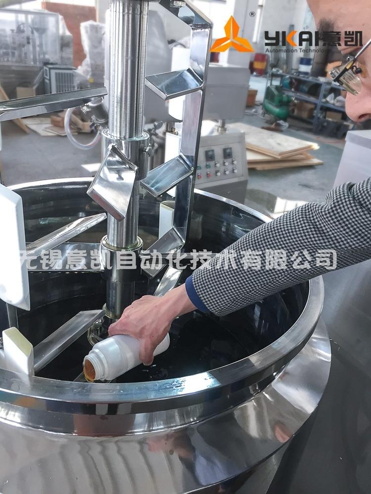 Release agent vacuum emulsifier