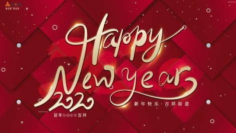 emulsifying mixer manufacturer-happy new year