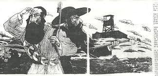 מלחמתו של עמנואל אטקס באתוס המשיחי היהודי