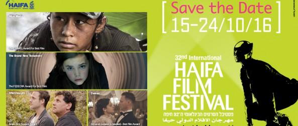 חיפה, חיפה, עיר עם סרטים: סקירה של שלושה סרטים ישראליים חדשים בפסטיבל חיפה
