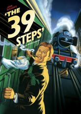 תוצאת תמונה עבור 39 המדרגות