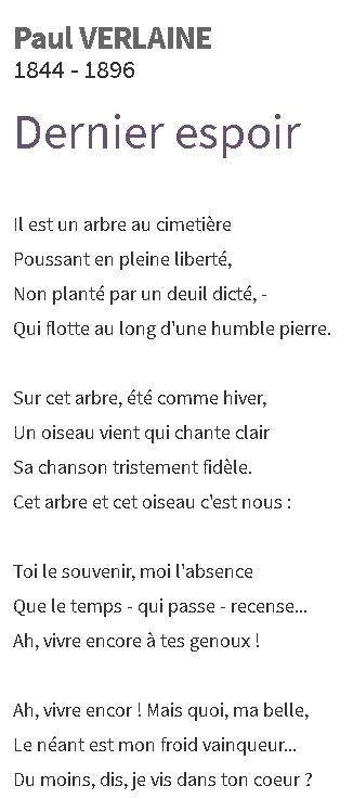 פול ורלן ״תקווה אחרונה״ מקור בצרפתית