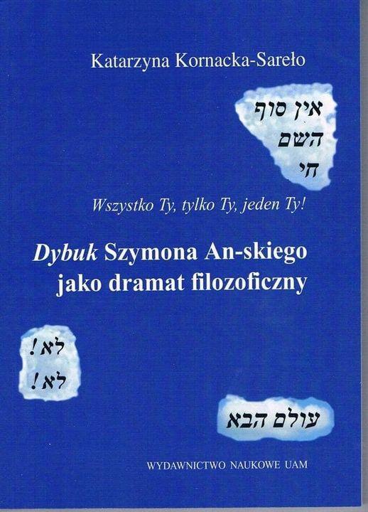 כריכת ספרה של פרופ׳ קתרז׳ינה קורנצ׳קה-סארלו בפולנית